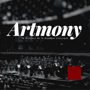 Artmony_emission